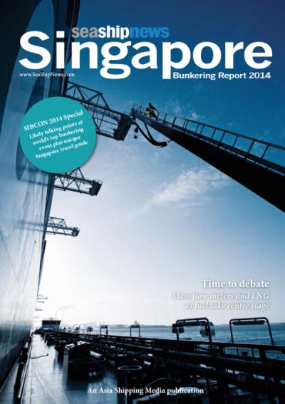 Singapore Bunkering Report 2014