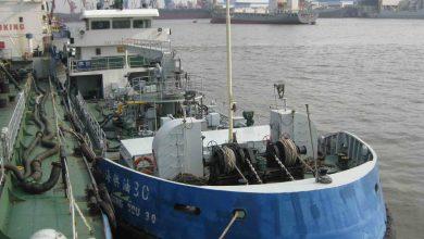 Photo of Sinopec seeks export quotas from Beijing for low sulphur fuels