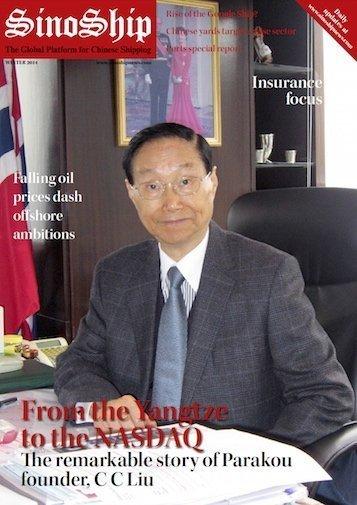 SinoShip Winter Issue 2014