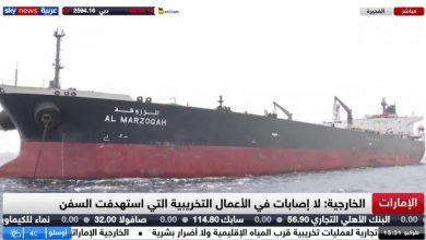 Photo of Tankers targeted off Fujairah