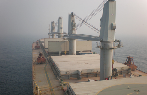 International Shipholding sells modern supramax