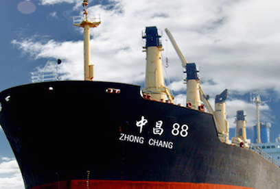 Zhongchang Marine faces delisting