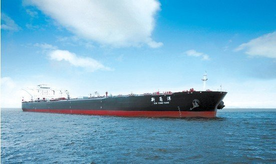 Cosco Shipping Energy appoints new chairman