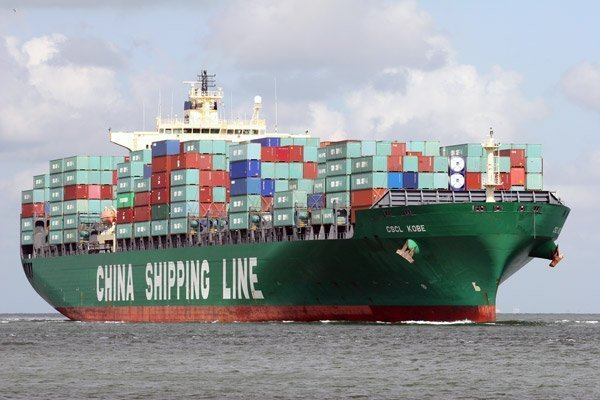 CSCL changes direction, to be named Cosco Shipping Development