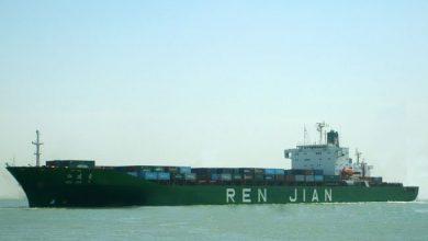 Photo of Renjian's shipping assets to go public