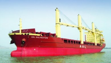 Photo of AAL takes MTL vessel on charter