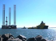 Northern Offshore and SinoGeo create jackup rig joint venture