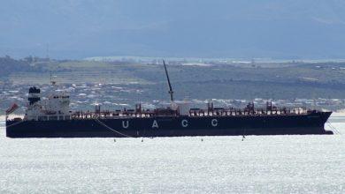 Photo of UASC may sell chemical tanker unit UACC