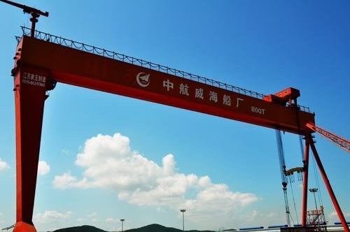 China Merchants takes over AVIC Weihai Shipyard