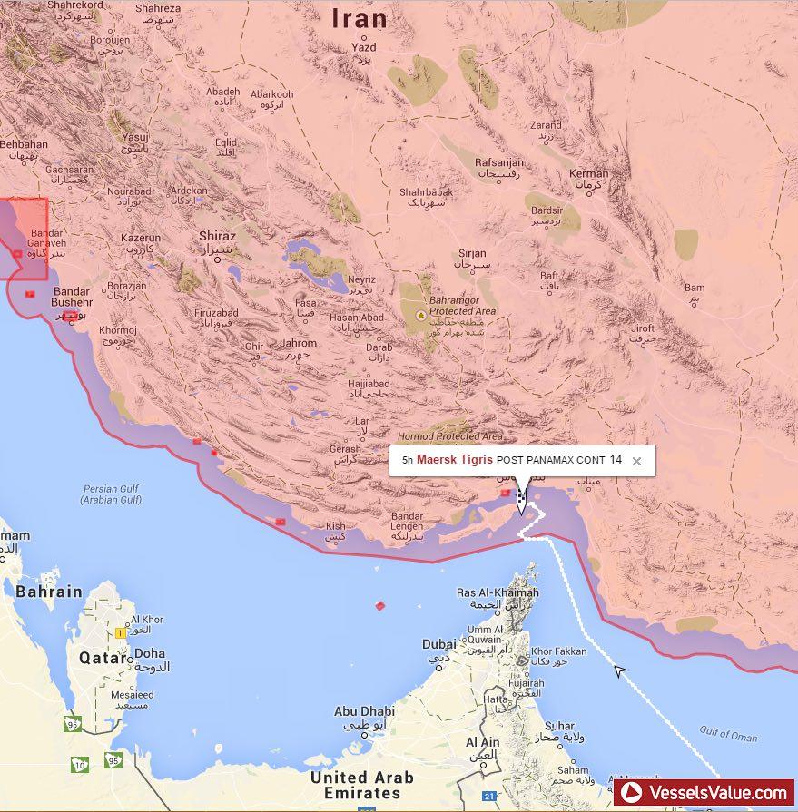 iran vessel seized