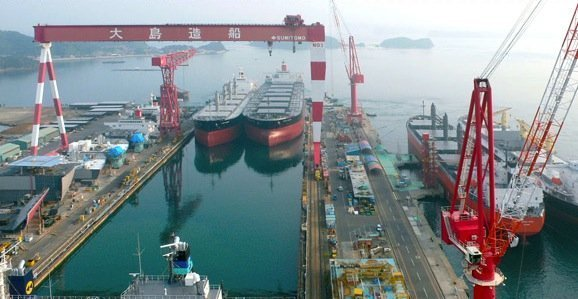 Oshima Shipbuilding develops new ecofuel