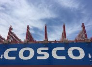 Cosco develops record-breaking 25,000 teu ship design