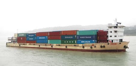 Chongqing Chuanjiang Shipping goes bankrupt