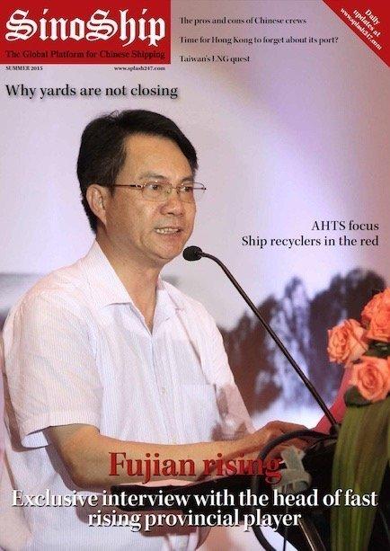 SinoShip Summer Issue 2015