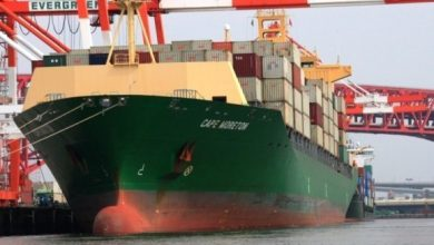 Photo of Containership catches fire at Manila International Container Port