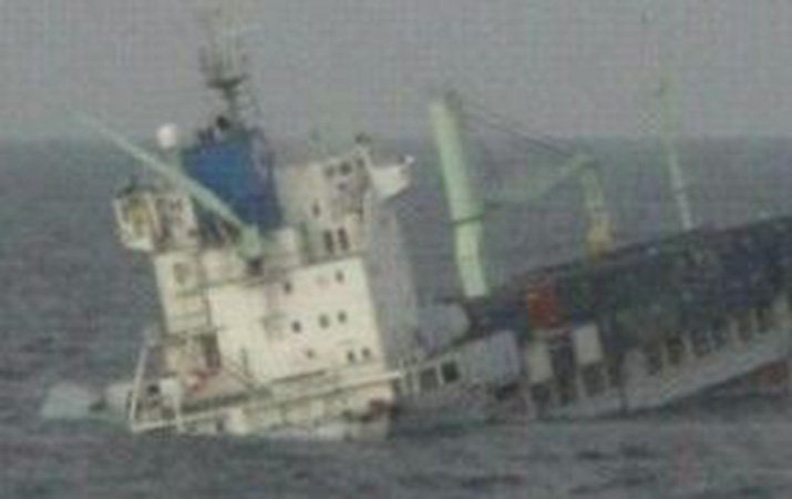 Meratus Line containership goes down in Java Sea, two missing