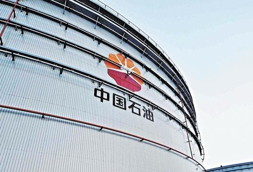 PetroChina to dispose of assets in corruption crackdown