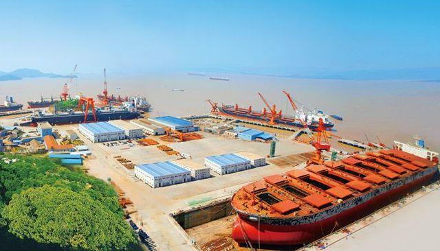 Zhong Chuan Heavy Industry declared bankrupt