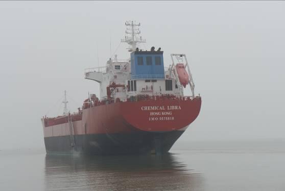 Court auctions Zhejiang Hangchang Shipbuilding tanker