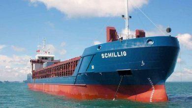 Photo of German multipurpose ship runs aground in the Dardanelles