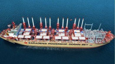 Photo of SKS Tankers sells OBO to Karadeniz