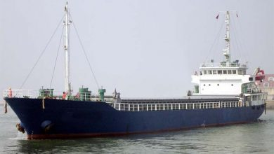 Photo of General cargo ship sinks after hitting reef near Fujian