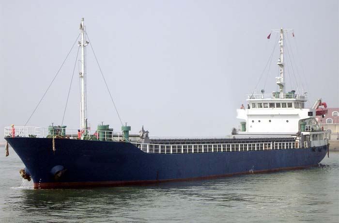 General cargo vessel sinks near Guangxi