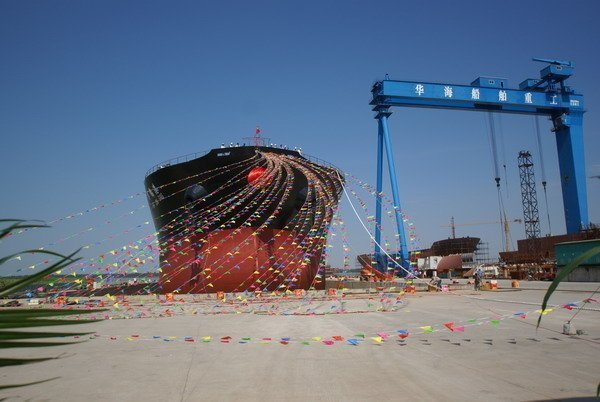 Dalian Sincere Nice orders three bulkers at Huahai Heavy Industry