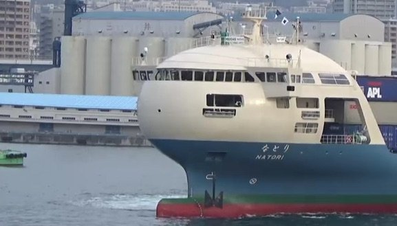 Novel boxship design makes debut