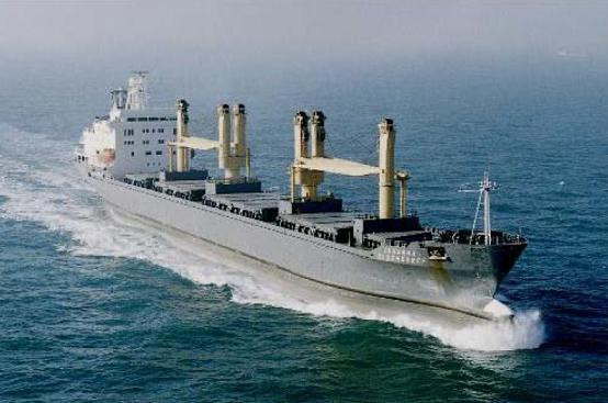 MPP ship investment scheme launched in the UK