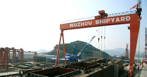 Wuzhou Shipyard becomes first state-run shipyard to go bust