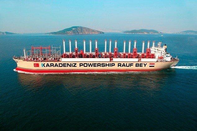 Karadeniz linked to another vessel buy