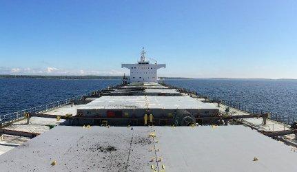 Court to auction Fujian Crown Sea Shipping bulker