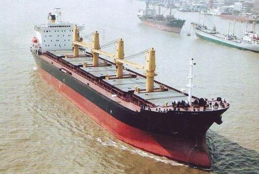 Fuxing Shipping sells elderly handymax bulker