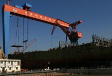 Photo of Zhejiang Shipbuilding assets sold in auction