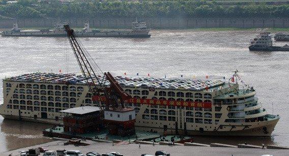 Wanjiang Logistics sets up auto shipping jv
