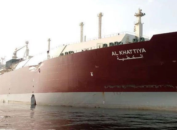 Qatari LNG carrier holed in collision