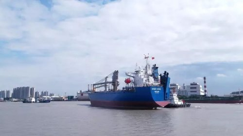 Shanghai Changhang Shipping to scrap heavy lift vessel