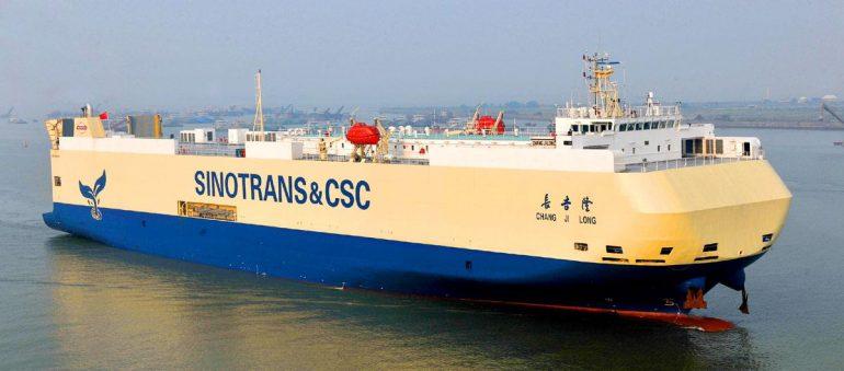 CSC Wuhan Automobile Logistics orders roro vessel