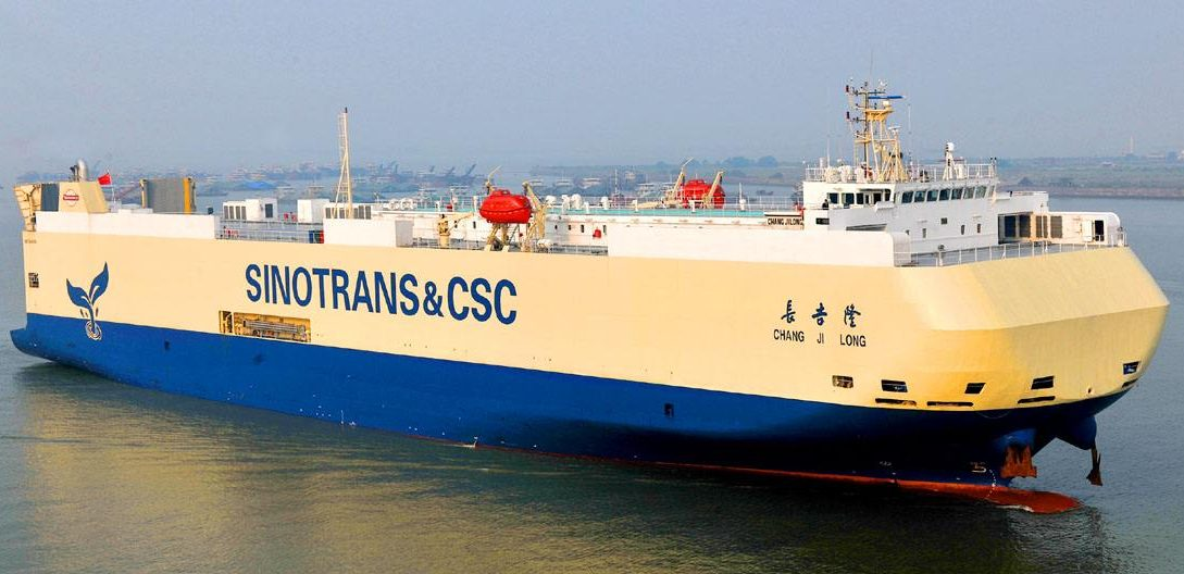 CSC RoRo Logistics orders two car carriers at China
