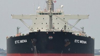 Photo of Egyptian Tanker Company and Thome fined for pollution in US Gulf