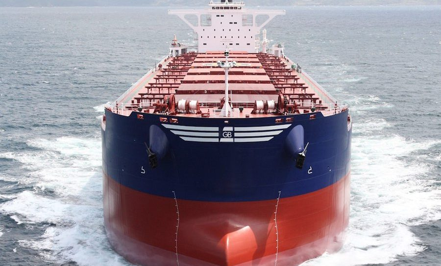 Vessel details for: ANDROS BEAUTY (Bulk Carrier) - IMO
