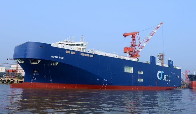 UECC orders up to four PCTCs at Jiangnan Shipyard
