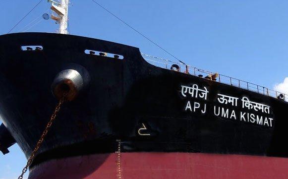 Apeejay Shipping picks up KC Maritime panamax