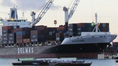 Photo of Global Ship Lease buys feeder boxship for CMA CGM charter