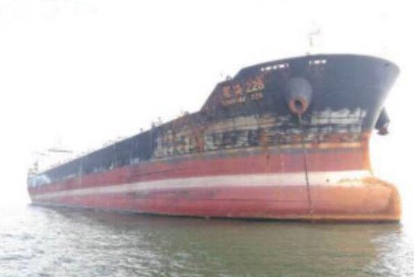 Final Guanhai ship up for auction shows how fast arrested vessels can deteriorate
