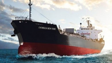 Photo of Chembulk Tankers raises $200m via bond issue