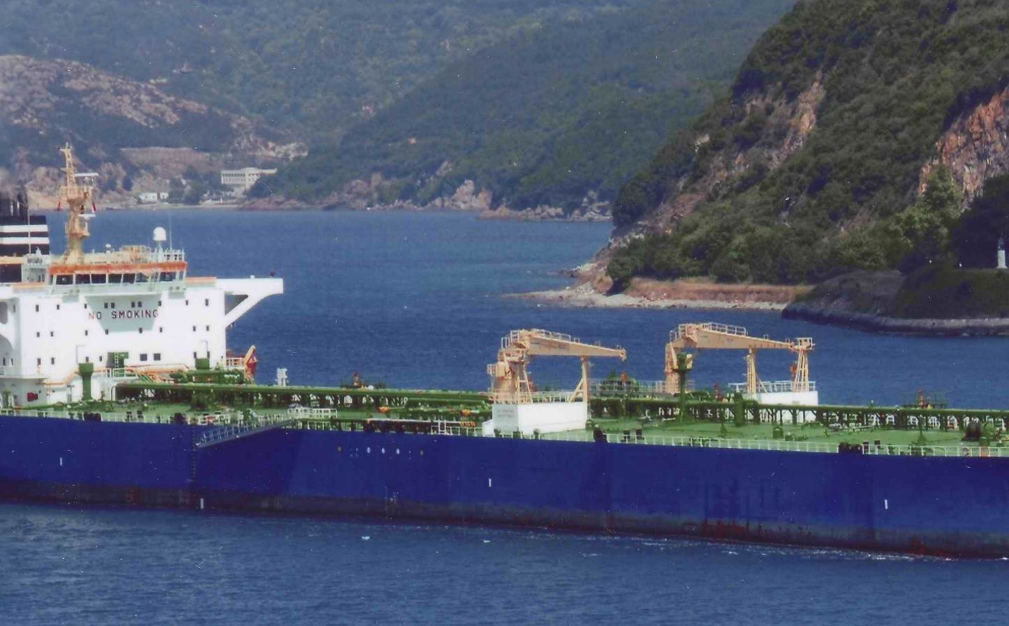 Vessel details for: AGRA (Crude Oil Tanker) - IMO 9166742