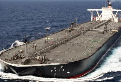 Altomare snaps up VLCC from NYK