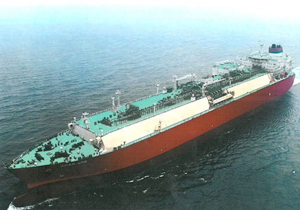 Cove Point's first official commercial LNG export shipment sets sail